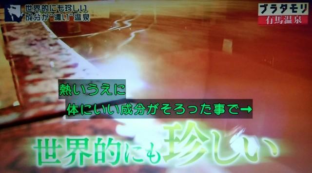 f:id:morifumikirikita319:20180204085358j:image
