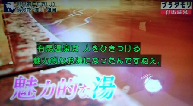 f:id:morifumikirikita319:20180204085415j:image