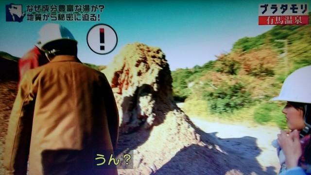 f:id:morifumikirikita319:20180204091718j:image