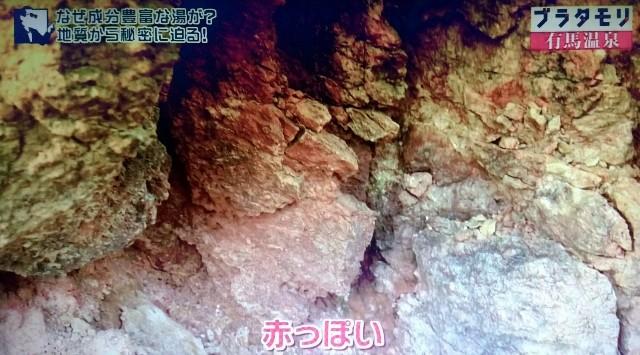 f:id:morifumikirikita319:20180204091730j:image