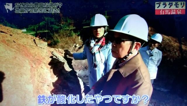 f:id:morifumikirikita319:20180204091742j:image