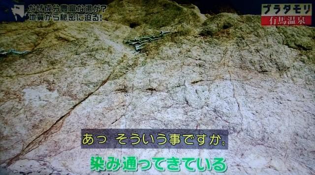 f:id:morifumikirikita319:20180204093104j:image