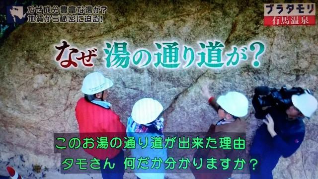 f:id:morifumikirikita319:20180204093140j:image