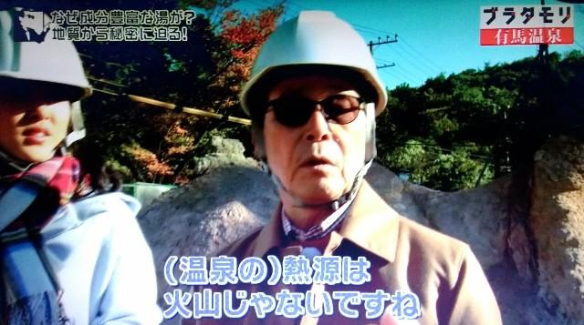 f:id:morifumikirikita319:20180204094544j:image