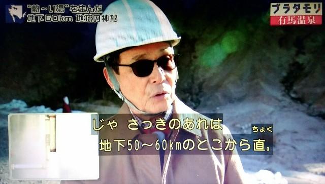 f:id:morifumikirikita319:20180204135509j:image