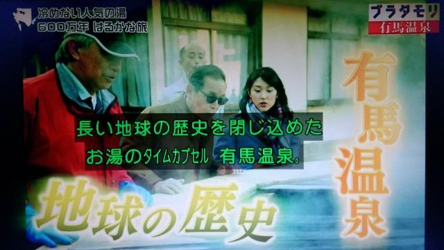 f:id:morifumikirikita319:20180204141205j:image