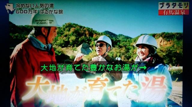 f:id:morifumikirikita319:20180204141215j:image