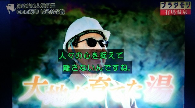 f:id:morifumikirikita319:20180204141224j:image