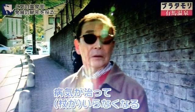 f:id:morifumikirikita319:20180204142731j:image