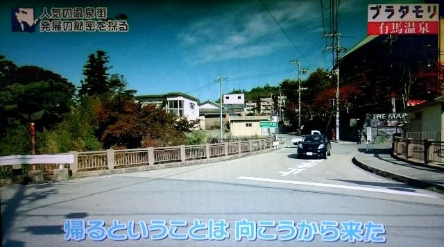 f:id:morifumikirikita319:20180204142745j:image