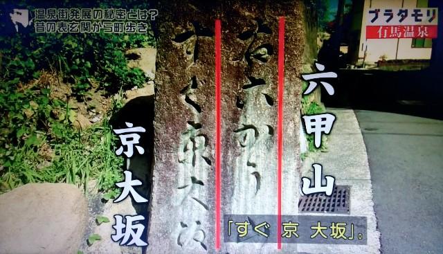 f:id:morifumikirikita319:20180204142801j:image