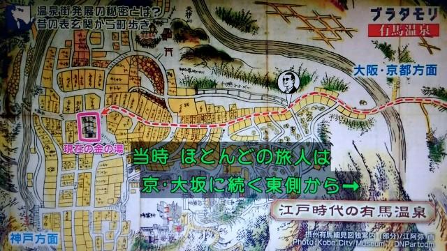 f:id:morifumikirikita319:20180204142838j:image