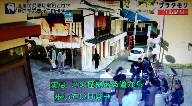 f:id:morifumikirikita319:20180204142853j:image