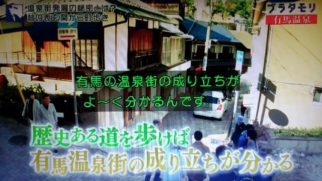 f:id:morifumikirikita319:20180204142904j:image