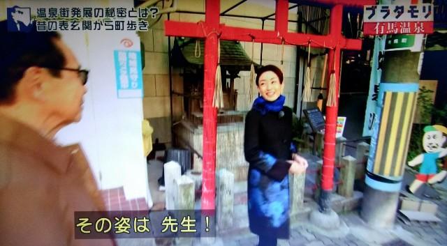 f:id:morifumikirikita319:20180204144130j:image