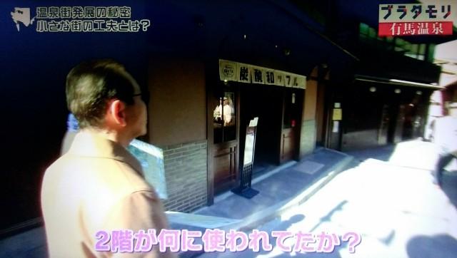 f:id:morifumikirikita319:20180204151136j:image