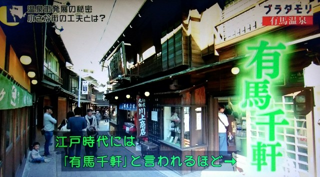 f:id:morifumikirikita319:20180204151202j:image