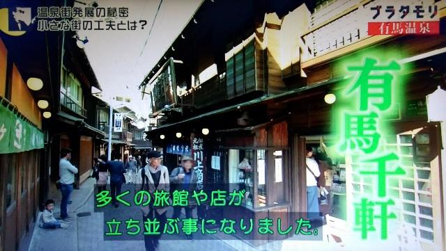 f:id:morifumikirikita319:20180204151216j:image