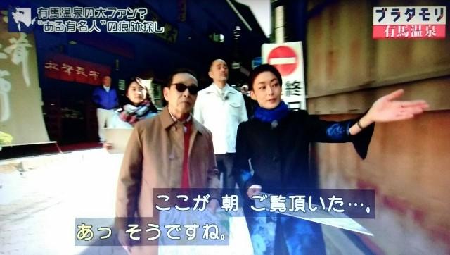 f:id:morifumikirikita319:20180204151246j:image
