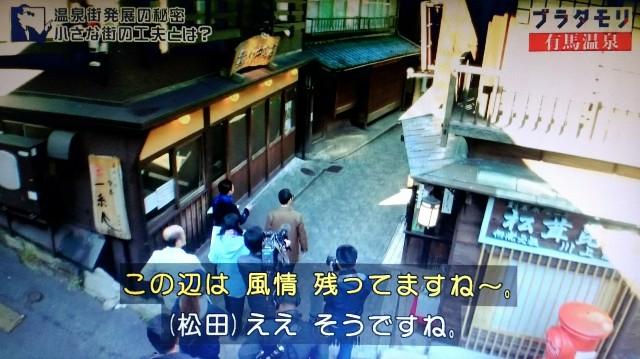 f:id:morifumikirikita319:20180204152000j:image