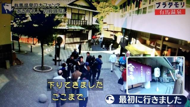 f:id:morifumikirikita319:20180204155651j:image