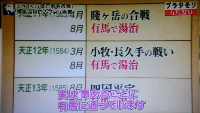 f:id:morifumikirikita319:20180204184945j:image