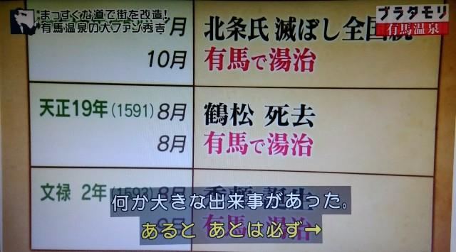 f:id:morifumikirikita319:20180204185000j:image