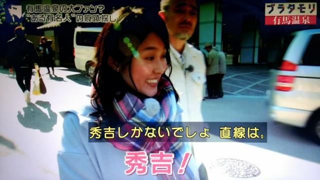 f:id:morifumikirikita319:20180204192136j:image