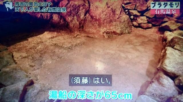 f:id:morifumikirikita319:20180204192445j:image