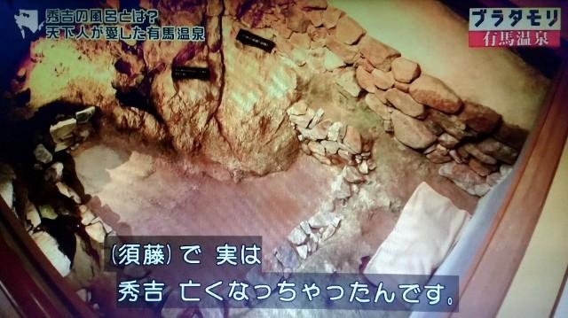 f:id:morifumikirikita319:20180204192900j:image