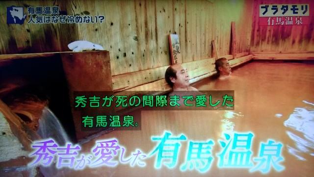 f:id:morifumikirikita319:20180204194122j:image