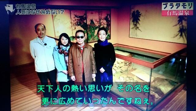 f:id:morifumikirikita319:20180204194147j:image