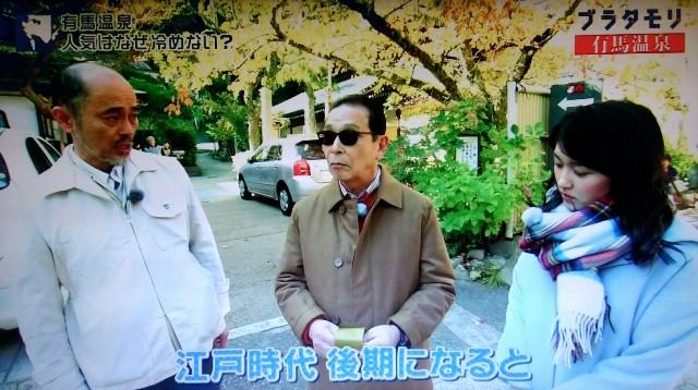 f:id:morifumikirikita319:20180204194205j:image