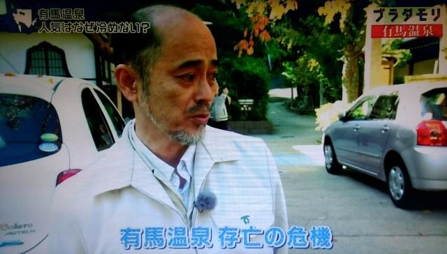 f:id:morifumikirikita319:20180204194741j:image