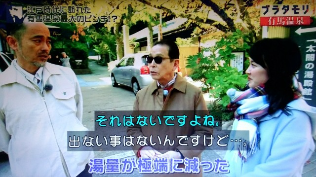 f:id:morifumikirikita319:20180204194757j:image