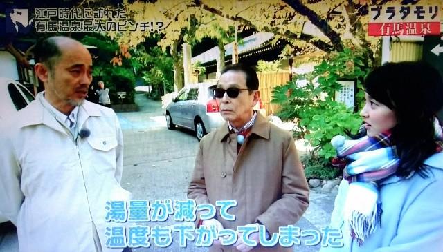 f:id:morifumikirikita319:20180204194809j:image