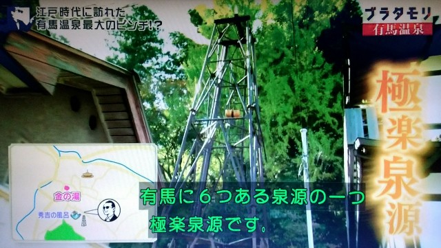 f:id:morifumikirikita319:20180204194857j:image