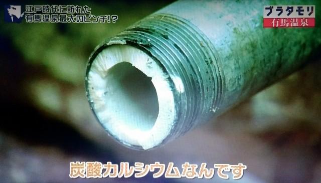 f:id:morifumikirikita319:20180204200011j:image