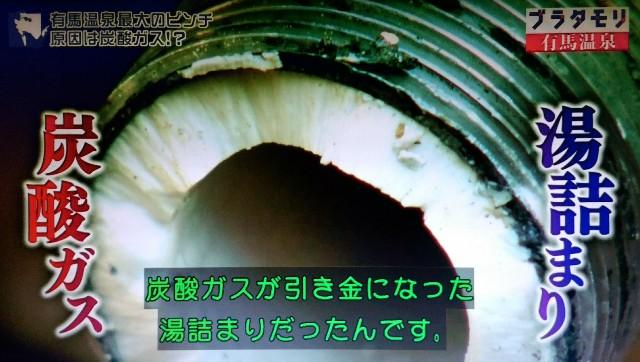 f:id:morifumikirikita319:20180204200159j:image