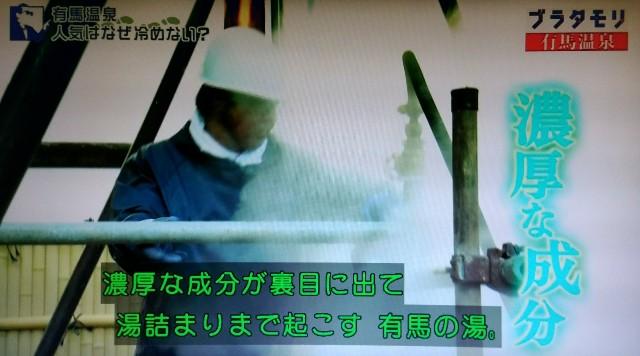 f:id:morifumikirikita319:20180204201349j:image