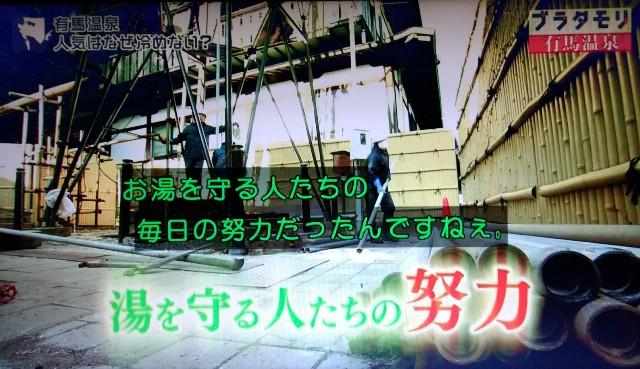 f:id:morifumikirikita319:20180204201402j:image