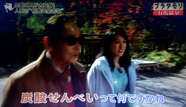 f:id:morifumikirikita319:20180204201448j:image