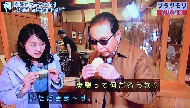 f:id:morifumikirikita319:20180204201551j:image