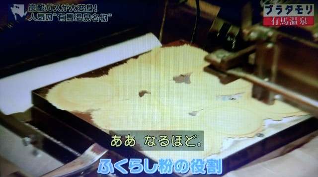 f:id:morifumikirikita319:20180204202902j:image