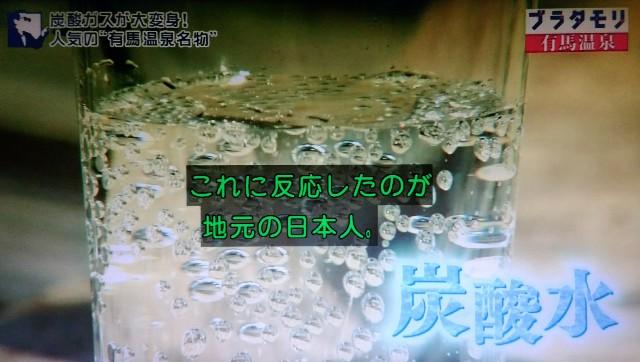 f:id:morifumikirikita319:20180204202954j:image