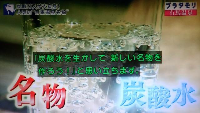 f:id:morifumikirikita319:20180204203011j:image