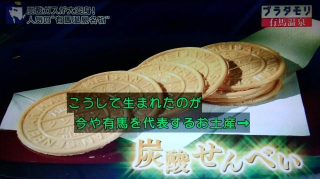f:id:morifumikirikita319:20180204203021j:image