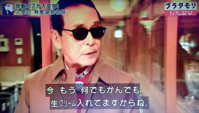 f:id:morifumikirikita319:20180204204136j:image