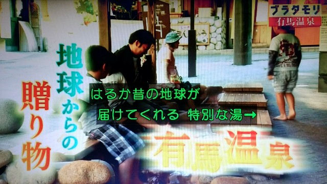 f:id:morifumikirikita319:20180204204231j:image