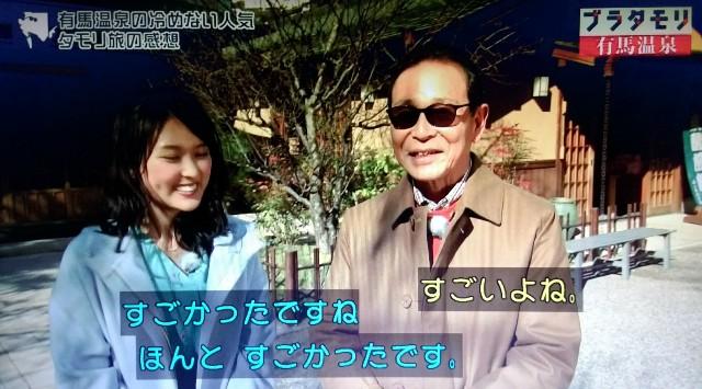 f:id:morifumikirikita319:20180204204443j:image